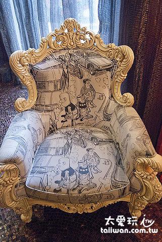 老夫子沙發椅
