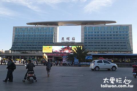 昆明火車站