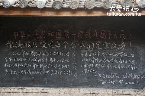 中華人民共和國的一切權力屬於人民!?