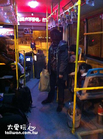 搭公交車囉