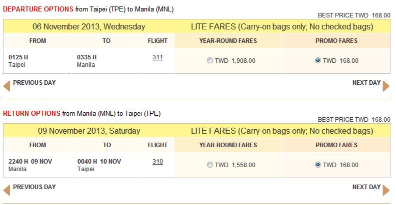 宿霧航空台北馬尼拉單程只要168台幣