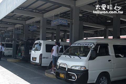 Van Terminal