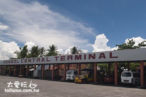 Donsol Bus Terminal