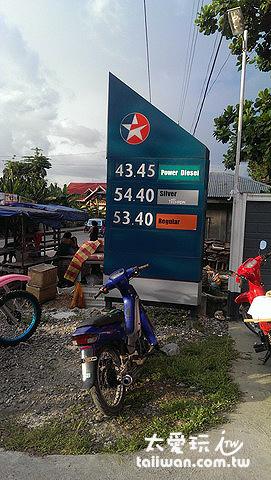 油價比台灣還貴