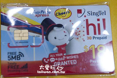 Singtel Hi Prepaid SIM card