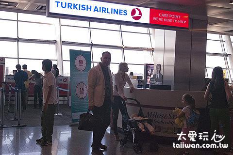 土航服務台只服務國際線旅客
