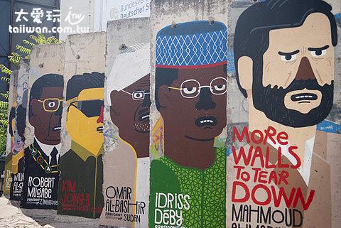 柏林圍牆的創意塗鴉