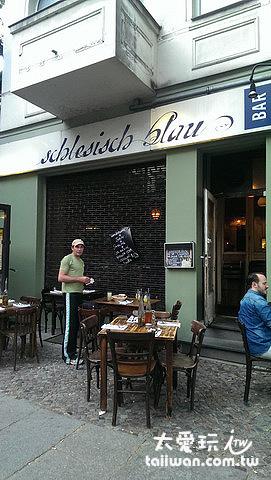 德國朋友推薦的Schlesisch Blau餐廳