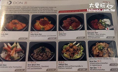 一心日本料理菜單