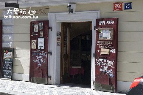 Tripadvisor上布拉格第15名的餐廳Rainer Maria Rilke