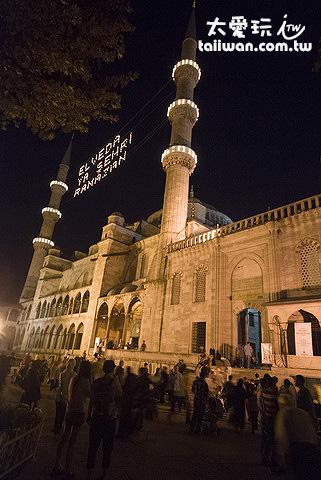 藍色清真寺慶祝開齋