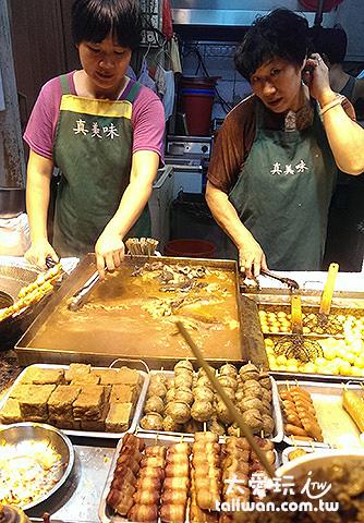 香港的路邊攤