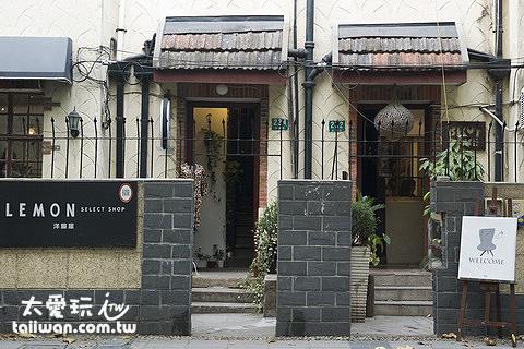 安福路咖啡店