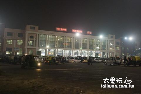 新德里火車站