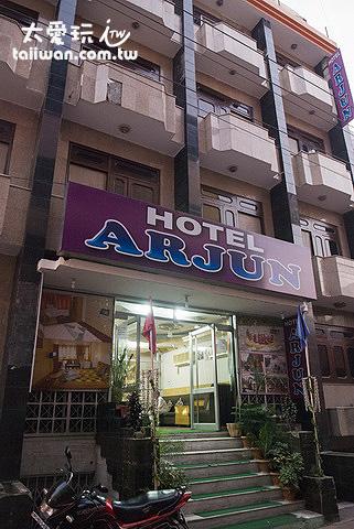 Hotel Arjun一晚只要400盧比