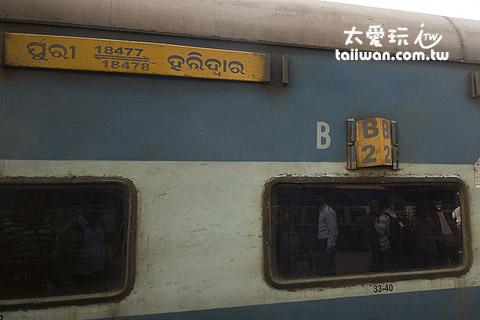 車次是18477與18478,車廂號碼是B2