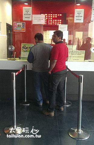 買票看印度電影囉