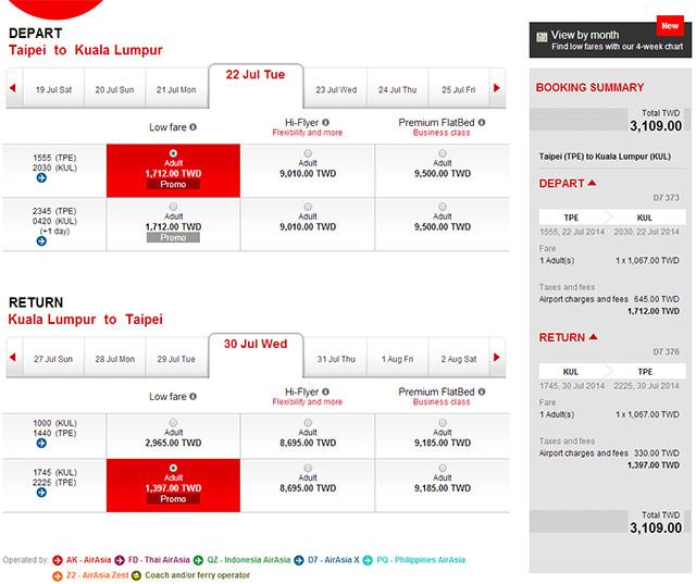 台北吉隆坡旅遊日期5月1日~6月30日來回促銷價格3109元含稅