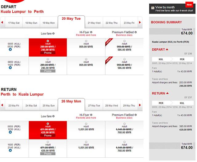 吉隆坡伯斯旅遊日期5月1日~6月30日來回促銷價格674馬幣含稅
