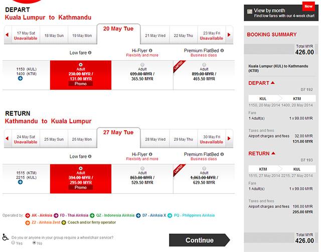 吉隆坡加德滿都旅遊日期5月1日~6月30日來回促銷價格426馬幣含稅