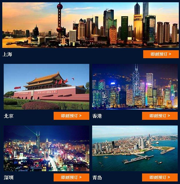 雅高飯店集團全世界的飯店多達2000家以上