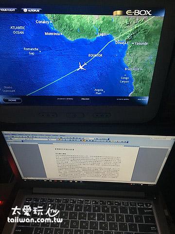 大西洋上空寫新書提案企劃