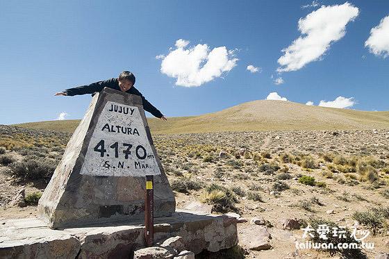 海拔4170公尺!