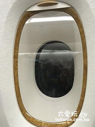阿聯酋航空A380窗戶也好大