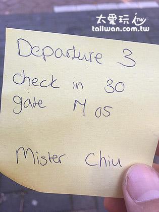 機場check in櫃台資訊