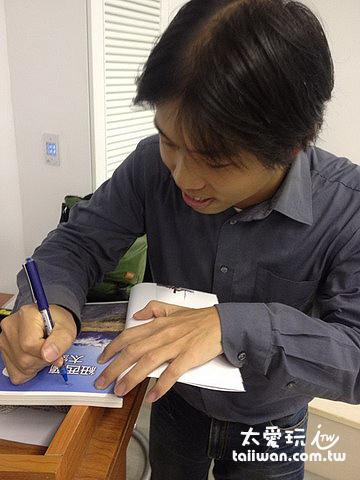 2013年純青基金會旅遊講座簽書