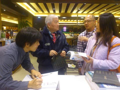 2014年誠品書局泰愛玩海島新書分享會講座簽名活動