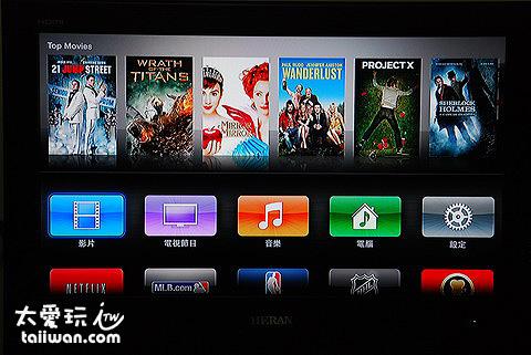 iTunes Store設定「位置」為United States後,主畫面的功能選項選擇性很多