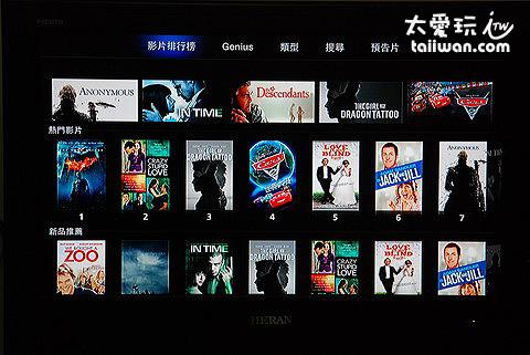 iTunes Store設定「位置」為台灣,可看到有國語字幕的電影