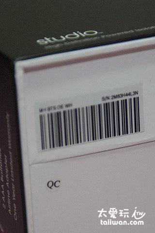外盒底部有QC字樣