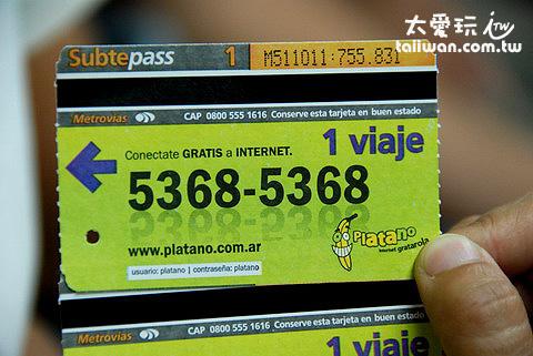 布宜諾愛麗斯地鐵捷運紙票