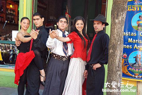 Caminito餐廳舞蹈表演