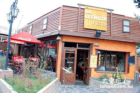 La Lechuza餐廳