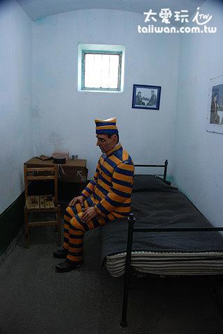 烏蘇懷亞監獄牢房