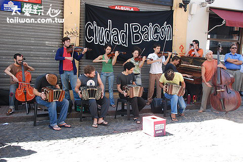 San Telmo假日市集露天音樂會