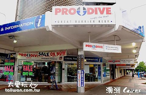 Pro Dive潛店