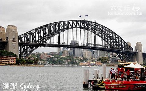雪梨港灣大橋(Sydney Harbour Bridge )