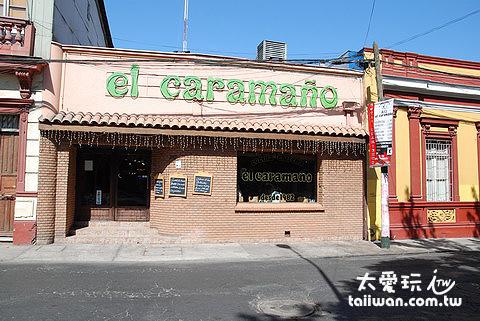 El Caramano餐廳