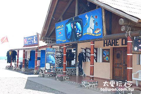 復活節島ORCA潛水店