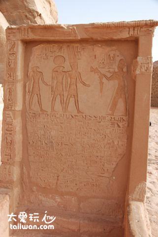 阿布辛貝神殿入口碑文
