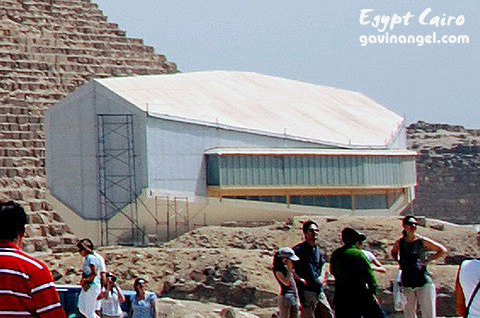 太陽船博物館