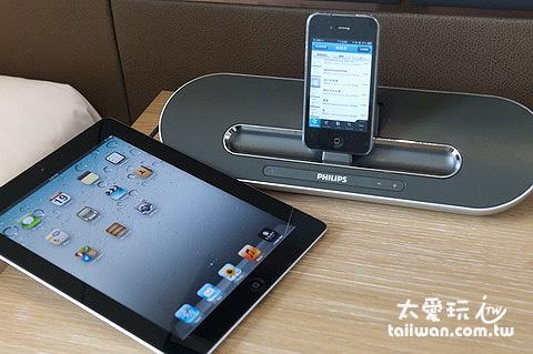 房間內備有iPad與音樂播放機