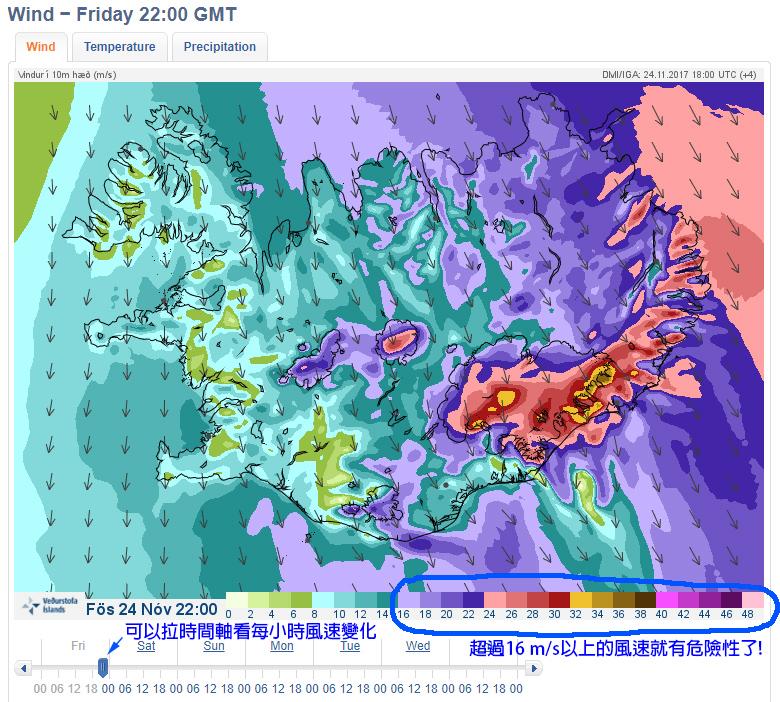冰島天氣預報風力圖