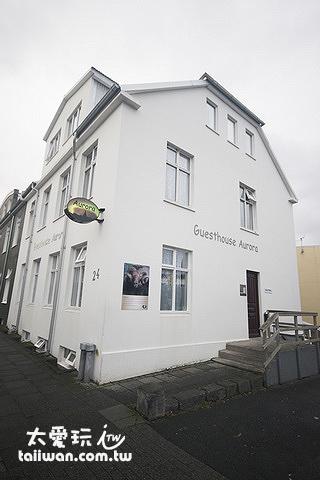 極光賓館(Aurora Guesthouse)