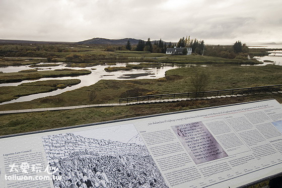 辛格維爾國家公園(Þingvellir National Park)