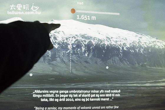 透過你的手指可以點出每個火山的相關資訊